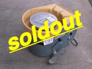 (9)RK-2X 3.8万円soldout