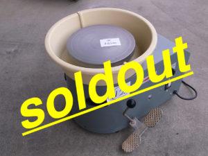 (12)RK-2X soldout