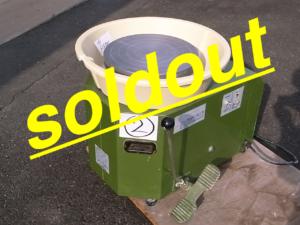 (2)TP-250 soldout