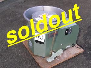 (6)TP-250 soldout