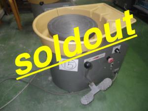 (15)RK-3D soldout